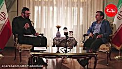 تیزر گفت و گو با محمود احمدی نژاد