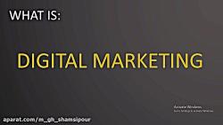 آموزش دیجیتال مارکتینگ...