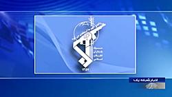 بیانیه سپاه در پی حمله به اتوبوس پاسداران در زاهدان