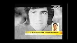 زندگی نامه ی ناصر حجازی