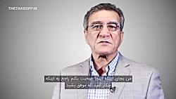 سمینار جدید محمود معظمی TAKEOFF نوبت دوم جمعه ۱۷ اسفند