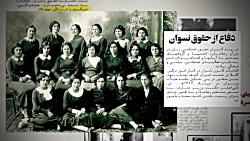 نماهنگ | حجابی که ماند و تاجی که افتاد!
