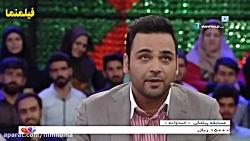 شوخی های جناب خان با احسان علیخانی