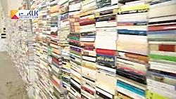 پیدا و پنهان قاچاق کتاب در کشور