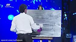 نقاشی سرعتی در قسمت اول...