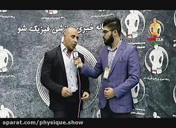 آرش نویدی مربی سابق تیم...