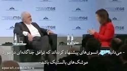 صحبت های ظریف در دفاع از برنامه موشکی ایران: اروپا چرا از صدام حمایت کرده است؟