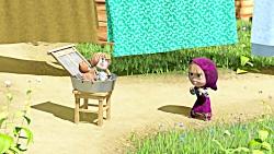 کارتون ماشا و میشا ❤ قسمت ۴۹۶ ❤