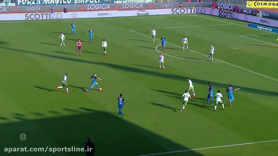 خلاصه بازی امپولی 3 - 0 ساسولو | هفته 24 سری آ ایتالیا