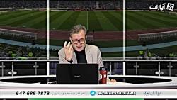 مجله فوتبال ایران ، یکش...