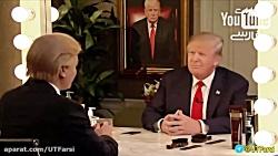مصاحبه دونالد ترامپ با دونالد ترامپ