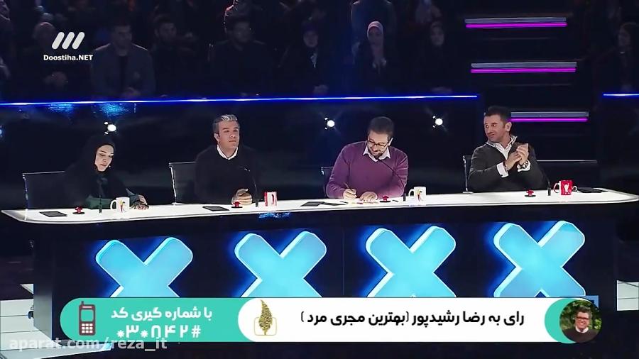 مسابقه عصر جدید - فصل 1 قسمت 2 - اجرا: احسان علیخانی