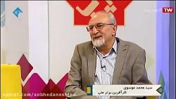 برنامه جذاب و جنجالی 28 بهمن پایش با حضور کارآفرینان برتر