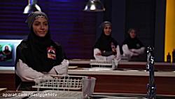 دستپخت 97 _ دوره نیمه نهایی _ گروه 3 _ روز چهارم _ آموزش آشپزی