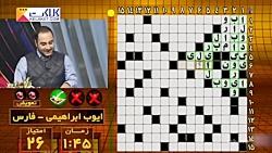 تبلیغ نژادپرستی در برنامه تلویزیونی