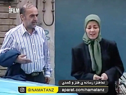 نماطنز | تیپ زدن علی صادقی