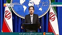 کندی روند ثبت سازوکار تعامل مالی ایران و اروپا