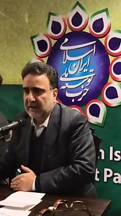 نشست تاج زاده در حزب توسعه ملی ایران اسلامی. ویدیو ۱