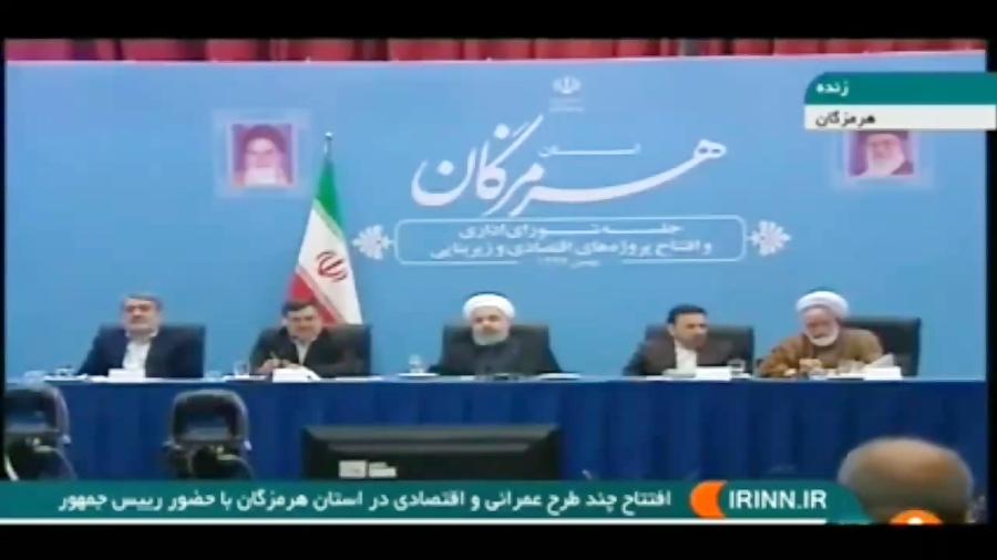 امام جمعه بندر عباس خطاب به روحانی / مردم نان ندارند بخورند
