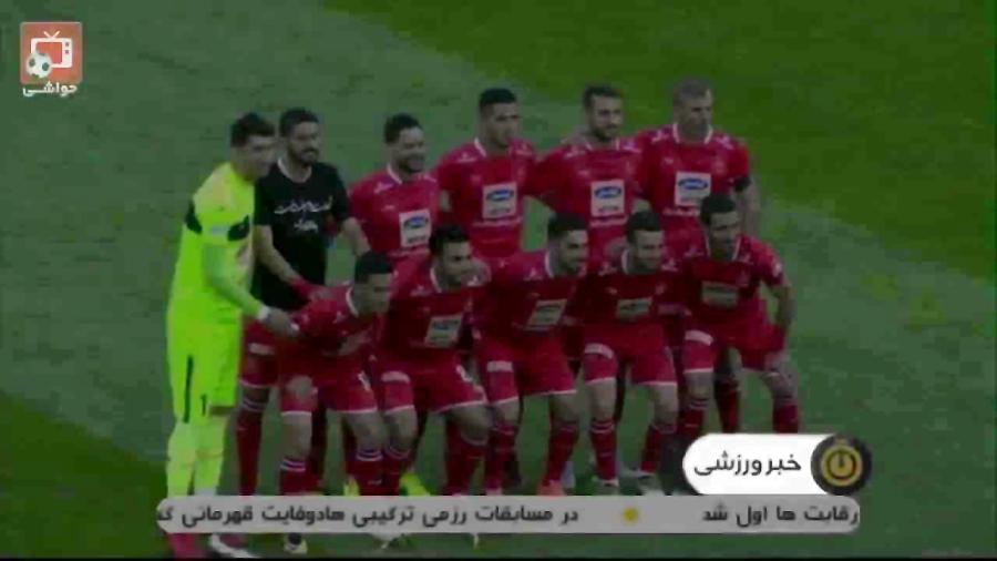 صحبت های برانکو و گل محمدی قبل از بازی پرسپولیس و پدیده در جام حذفی
