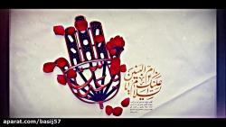 مداحی وفات حضرت ام البنین(س) با نوای حاج محمود کریمی