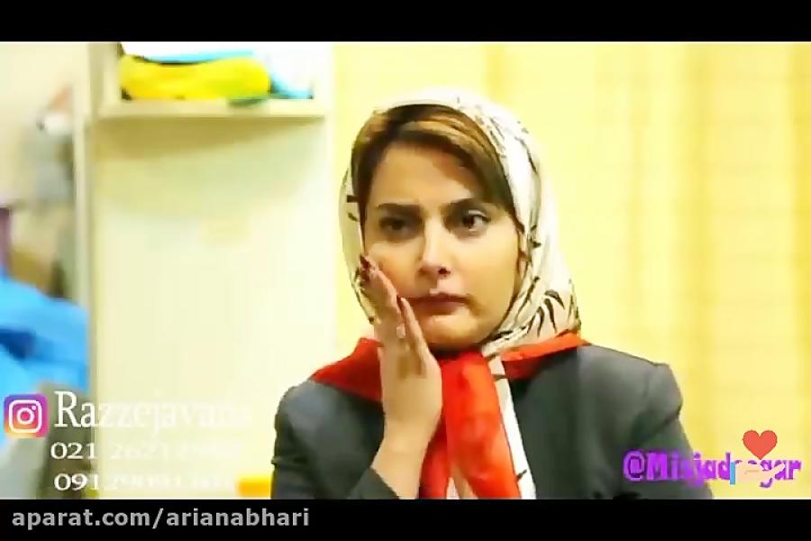 شادترین مجموعه دابسمش کلیپ های ایرانی 2