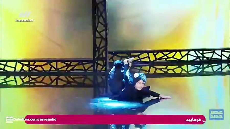 اجرای حرکات خارق العاده دختر 8 ساله در مسابقه عصر جدید احسان علیخانی