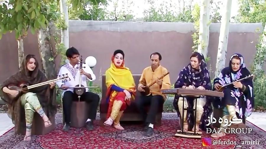 اثر جدید گروه موسیقی داز- حنابندان موسیقی محلی رودبار