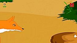 گرگ و مرغ ماهیخوار | داستان های فارسی جدید | قصه های کودکانه | قصه های فارسی
