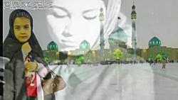 شعر زیبای فروغ فرخزاد درباره امام زمان ...