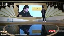 واکنش علی ضیا به 15 ساعت ...