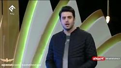 واکنش علی ضیا به صحبتها...