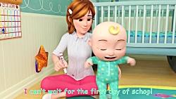 آموزش زبان انگلیسی برای کودکان - کارتون شعر انگلیسی