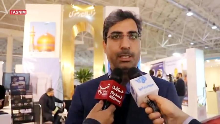 تقویت زیرساخت های بوم گردی در روستاهای خراسان رضوی