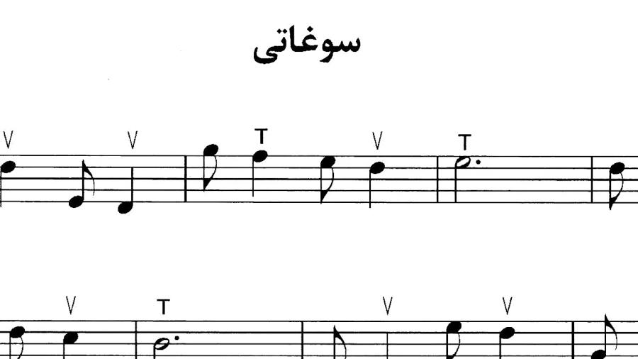 نت سوغاتی محمد حیدری ناصر چشمآذر اردلان سرفراز هایده (معصومه ددهبالا)