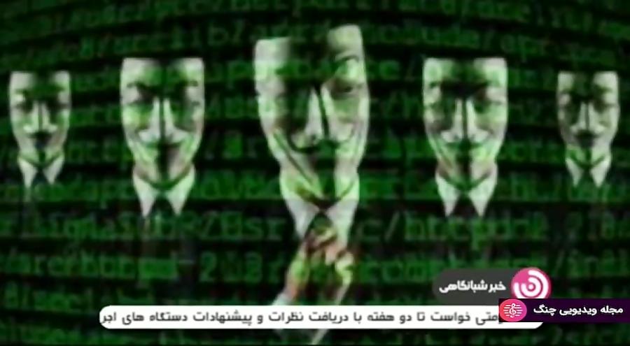 اخبار ساعت 22:00 شبکه 3 - اتهام فیس بوک به نقض عمدی حریم کاربران