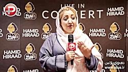Hamid Hiraad - زانو زدن و بوسه عاشقانه حمید هیراد بر پای عاشق ترین زن زندگی اش