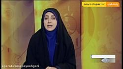 تکمیل ظرفیت فروش فوری محصولات ایران خودرو و سایپا در کمتر از یک ساعت