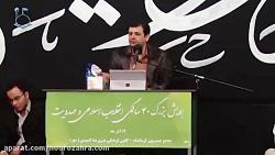 انقلاب اسلامی و مهدویت-استاد رائفی پور