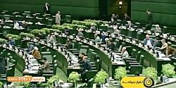 بررسی جزئیات واگذاری سرخابی ها در بحث داغ امروز نمایندگان مجلس