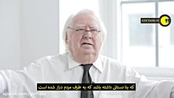 گفتگو با ریچارد میر با زیرنویس فارسی