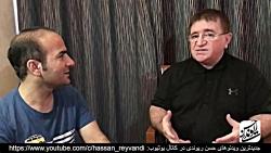 جدیدترین کلیپ حسن ریوندی ❤ دکتر انوشه و ناگفتنی های اینستاگرام و صفحات مجازی