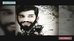 مستند شهید محسن حججی