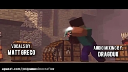 موزیک ویدیو ماینکرافت( ...