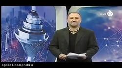 واکنش مجری تلویزیون به افزایش قیمت خودرو!