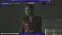گیم پلی و راهنما قدم به قدم بازی Resident Evil 2 Remake قسمت هفتم با زبان فارسی