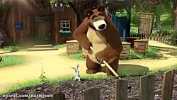 کارتون و انیمیشن ماشا و...