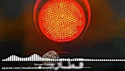آهنگ جدید محسن چاوشی - قطار (ورژن جدید)