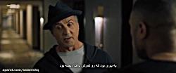 سینمایی کرید 2 Creed 2 2018 (درام اکشن ورزشی) زیرنویس فارسی هدیه عیدالزهرا HD