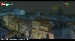 جنجوی اواره - انیمیشن